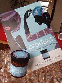オーガニック ヘアワックス 【product】