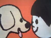 犬のきもち パート2