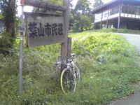 葉山ヒルクライム