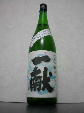 羽陽一献 純米吟醸酒 酒の華50