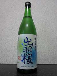 出羽桜 honu 特別純米酒