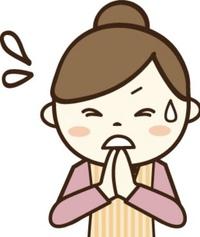 11/28水曜ヨガお休みします!