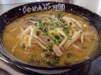 「嵐」の味噌