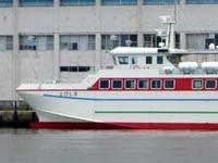 新しい定期船「とびしま」