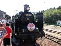 SLうまさぎっしり庄内号 2010