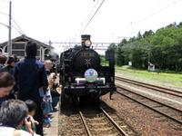 羽越線を走った快速SLうまさぎっしり庄内号 2012...
