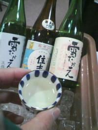2月26日(土)春待ち雪見の宴(川西新酒まつり開催)