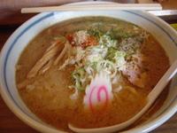 チャーリーのNO.1味噌ラーメン【麺屋 ほんわか】